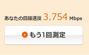 usen_wimax_20160116