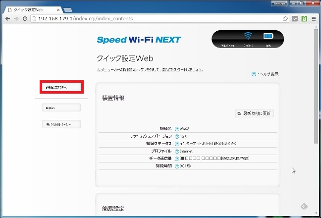 wimax000001