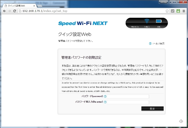wimax000002
