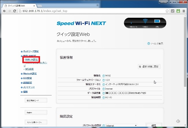wimax000004