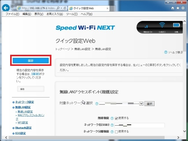 wimax000010